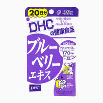 Dhc japan blueberry extract diet supplement %28good for eyesight%29 20 days