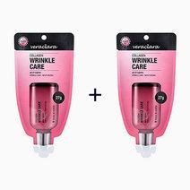B1t1 veraclara korea collagen wrinkle care cream
