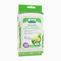 Aleva 30ct nose n blows wipes
