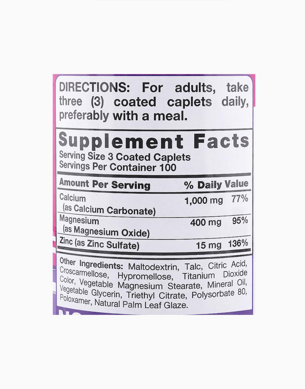 Calcium Magnesium Zinc: Cal 1000 mg, Mag 400 mg, Zinc 15 mg (300 Coated Caplets) by Piping Rock