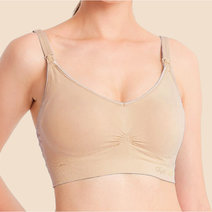 Ultralight Seamless Nursing Bra (Nude) by Mamaway
