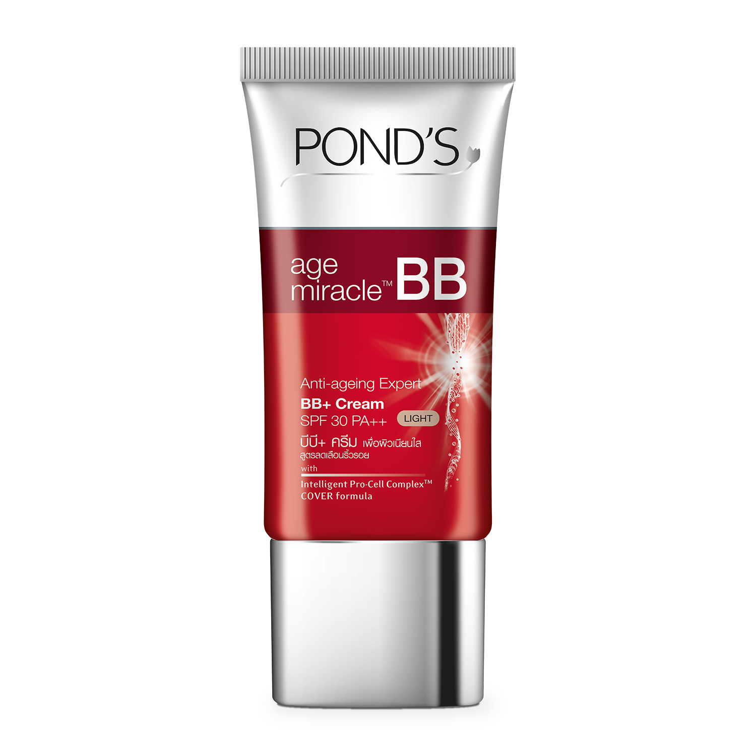 Ponds Age Miracle BB Cream Light 25g by Pond's