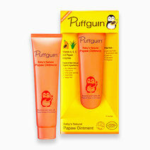 Puffguin baby natural papaw ointment