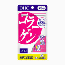 Collagen 20 Days Supply (2,050mg  x 120 Tablets) by DHC