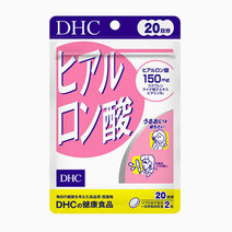 Dhc hyaluronic acid 20 days