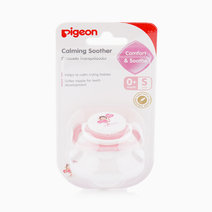 Calming Soother (Small) by Pigeon