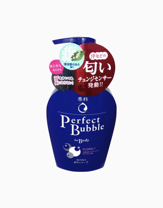Perfect Bubble for Body by Shiseido | Floral