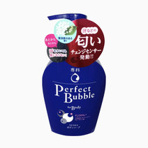 Perfect Bubble for Body by Shiseido