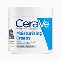 Cerave moisturizing cream 453g us