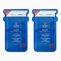 Lis mediu amino moisture mask %28set of 2 for p99%29