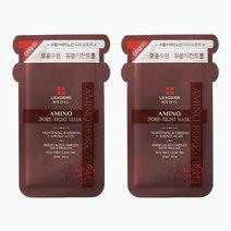 Lis mediu amino pore tight mask %28set of 2 for p99%29