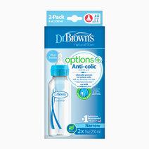 Dr brown f bottle 8oz 250ml pp narrow neck options  baby bottle blue  2 pack box