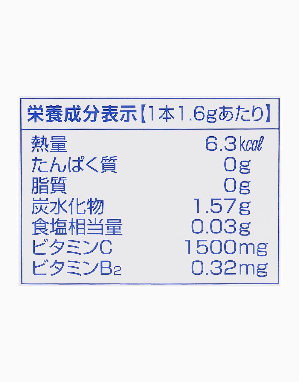Vitamin C Powder (1500mg, 30 Sachets) by DHC