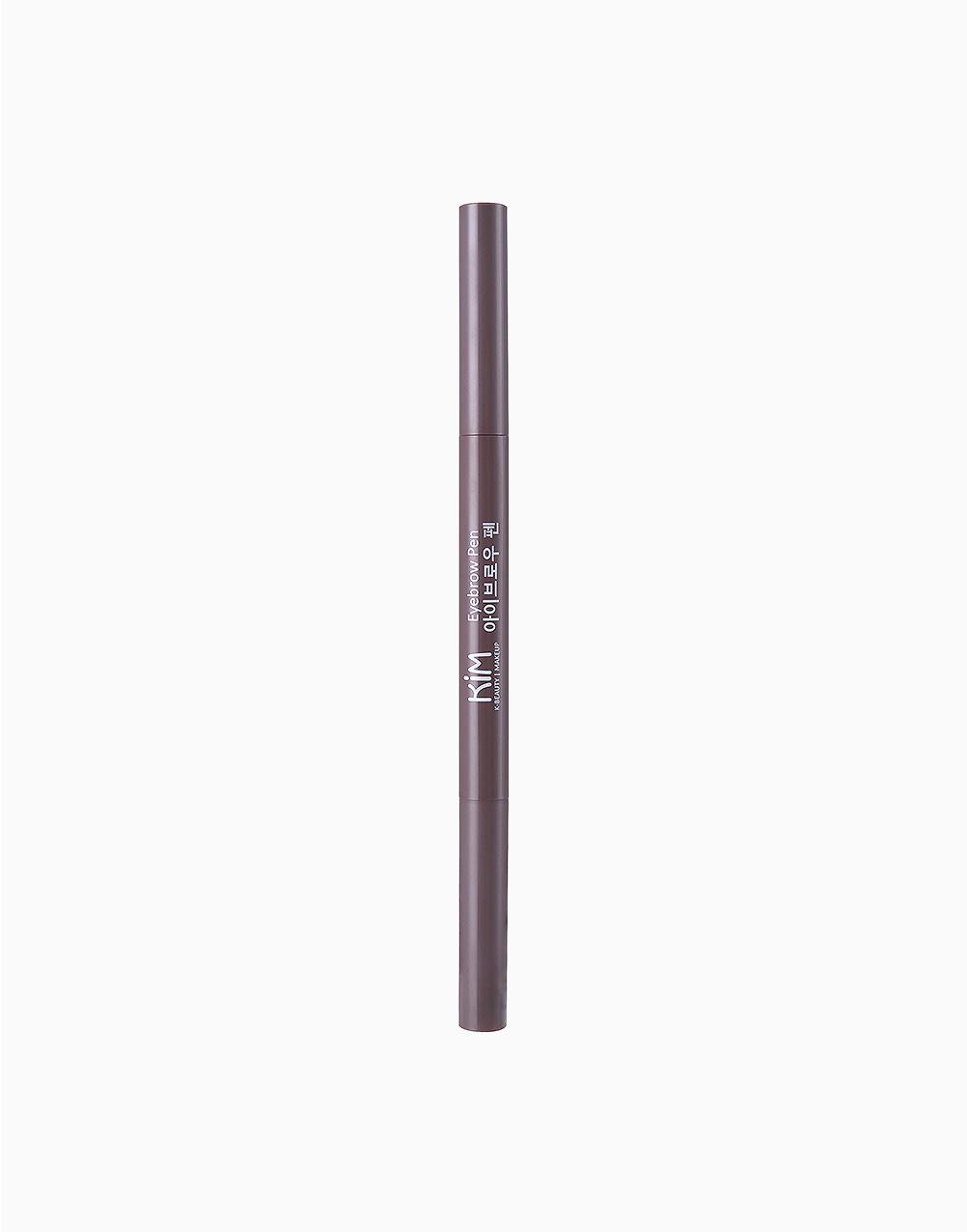 Auto Eyebrow Pen with Brush by Kim Korean Beauty   Gray Brown