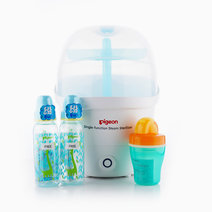 Single-Function Steam Sterilizer Promo Pack (with 2 FREE feeding bottles) by Pigeon