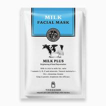 1 milk facialmask