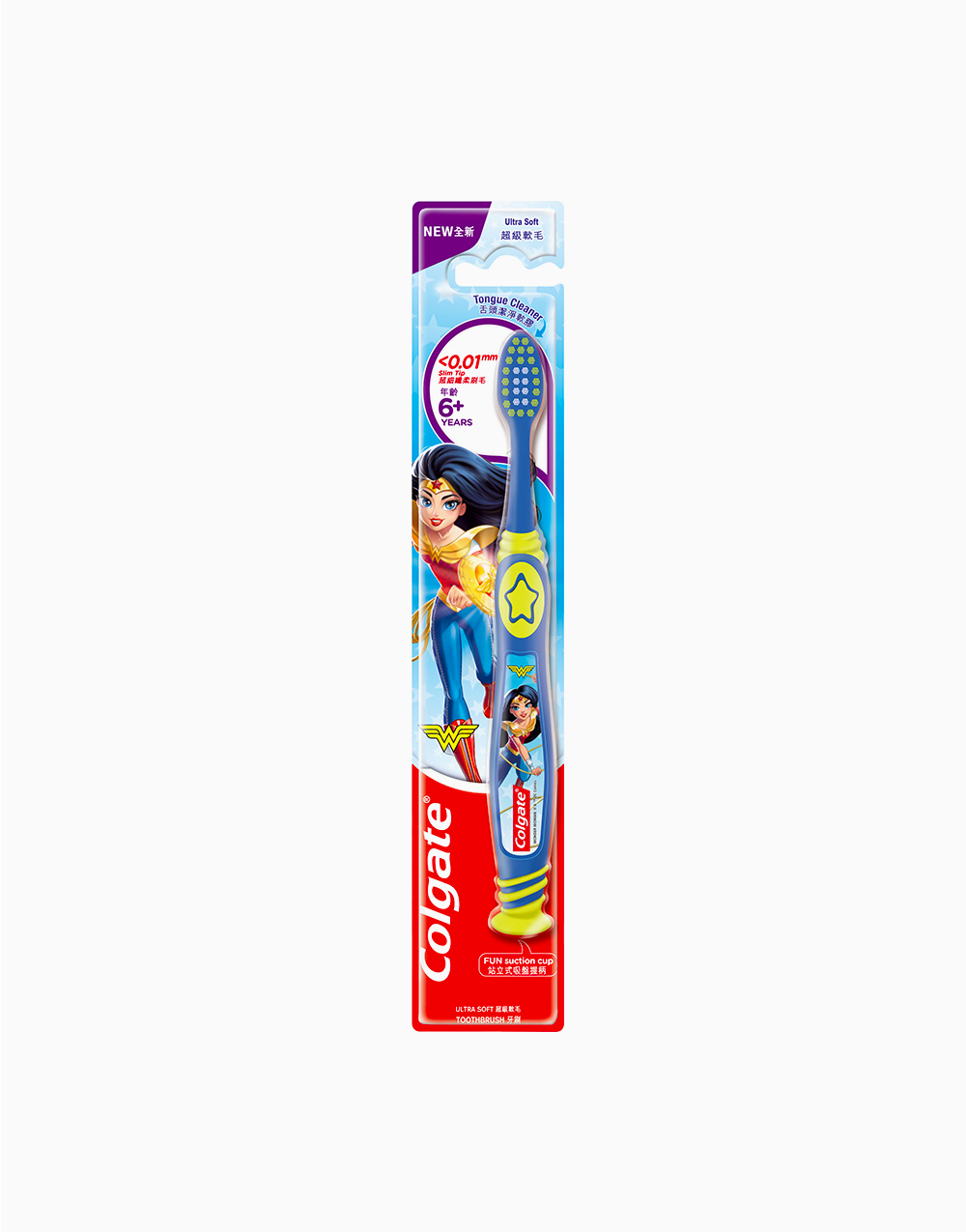 Colgate Kids Toothbrush Wonder Woman (Ultra Soft) by Colgate