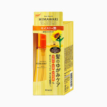 Kracie himawari hair treatment oil %28moist%29