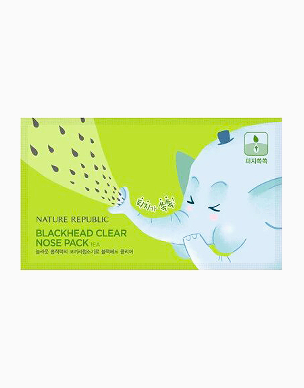 Blackhead Clear Nose Pack (1ea) by Nature Republic