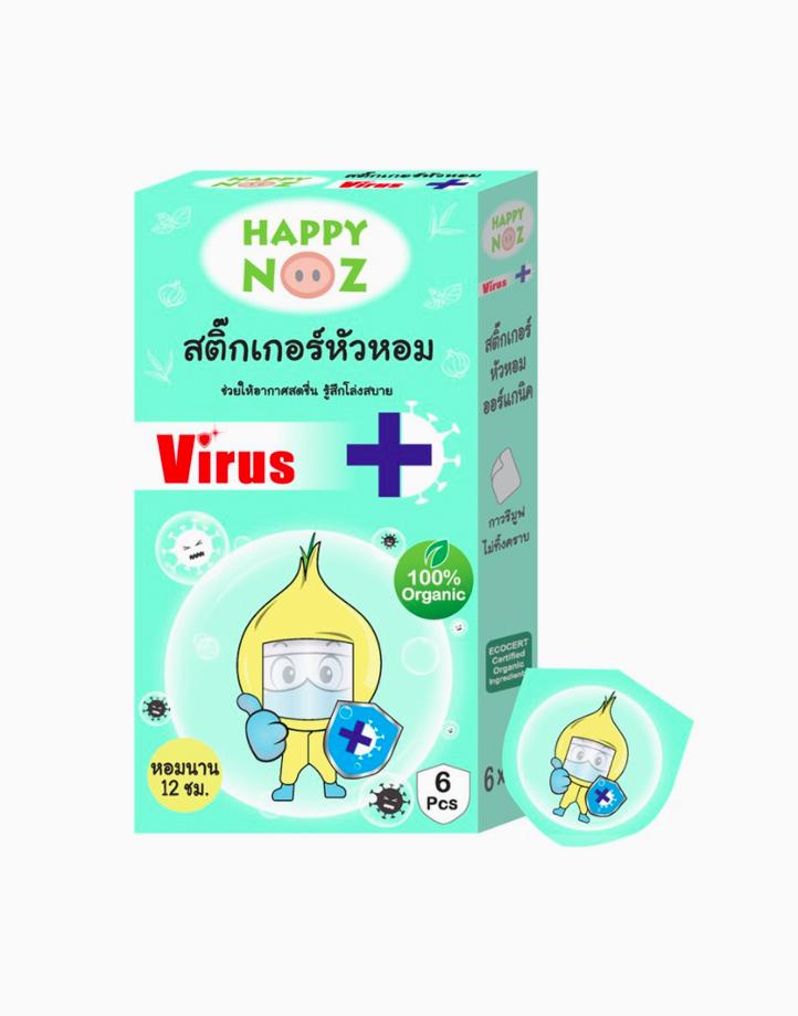 Organic Onion Sticker Virus (6 Pieces)  by Happy Noz