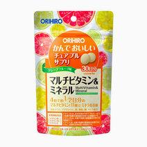 Delicious Chewable Multivitamin (120s) by Orihiro