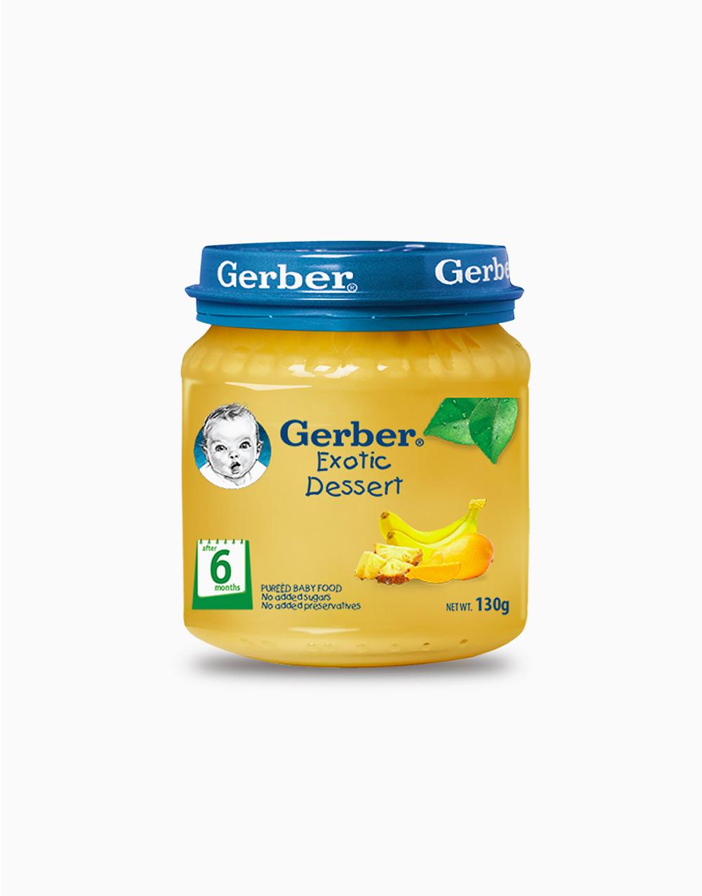 Exotic Dessert Baby Food (130g) by Gerber