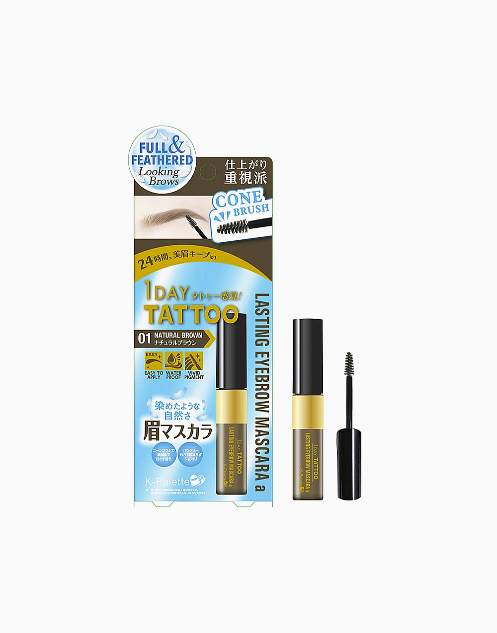 1Day Tattoo Eyebrow Mascara by K-Palette | Natural Brown 01