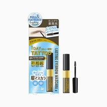 Kpalette 1day tattoo eyebrow mascara %28reformulated%29.001