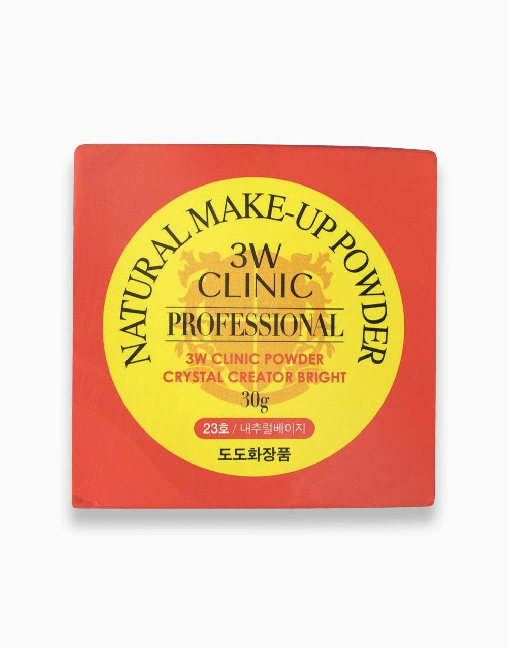 Natural Make-Up Powder by 3W Clinic |