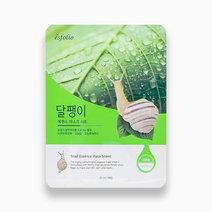 1 snail essence mask sheet
