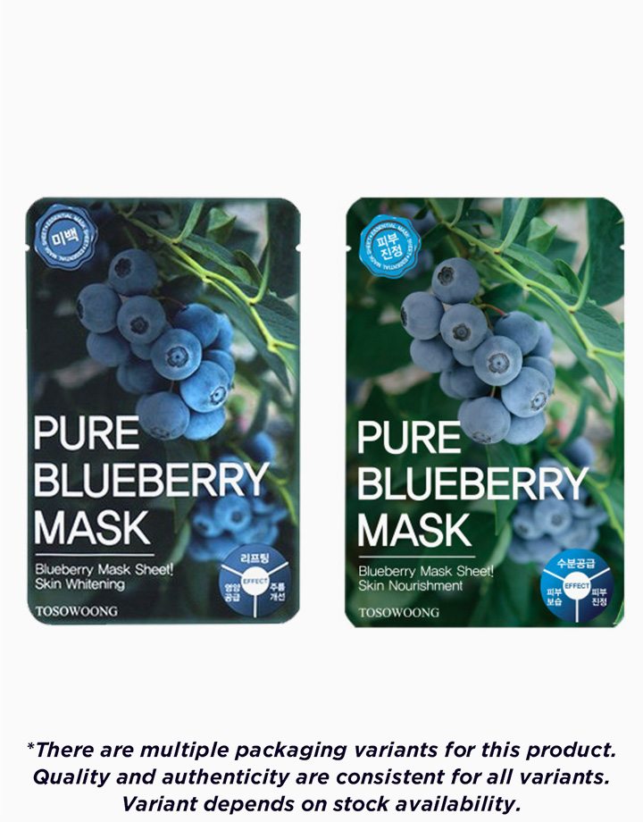 2 pure blueberry mask pack %28dual functional in whitening and anti wrinkle%29
