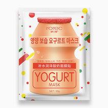 1 rorec yogurt mask