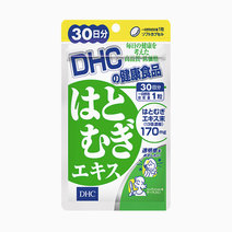 Hatomugi Adlay Extract (30-Day Supply, 555mg) by DHC