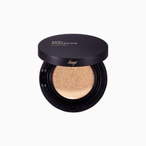Tfs anti darkening cushion n201 apricot beige
