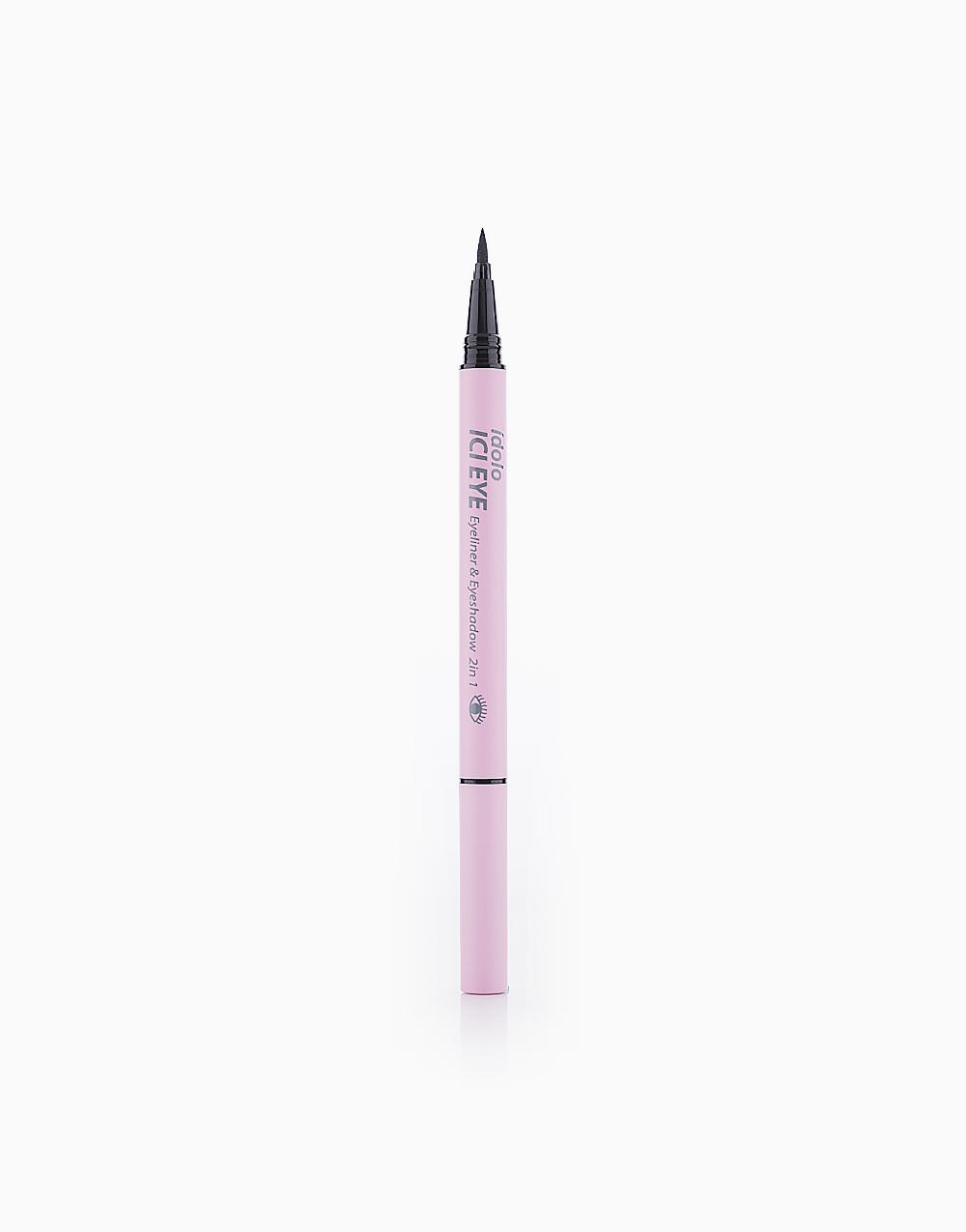 Idolo Ici Eye 2-in-1 Eyeliner & Eyeshadow by Mistine   Peach