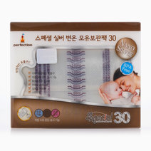 Antibacterial Breastmilk Bag with Nano Silver 250ml / 30 Pcs. (Special Nano Silver Mother's Milk Pack) by Perfection Baby
