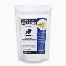 Pure Brown Rice Protein (250g) by Roarganics