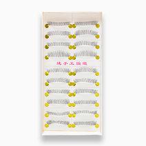 Taiwan Handmade Eyelash Box Set (#218) by PRO STUDIO Beauty Exclusives
