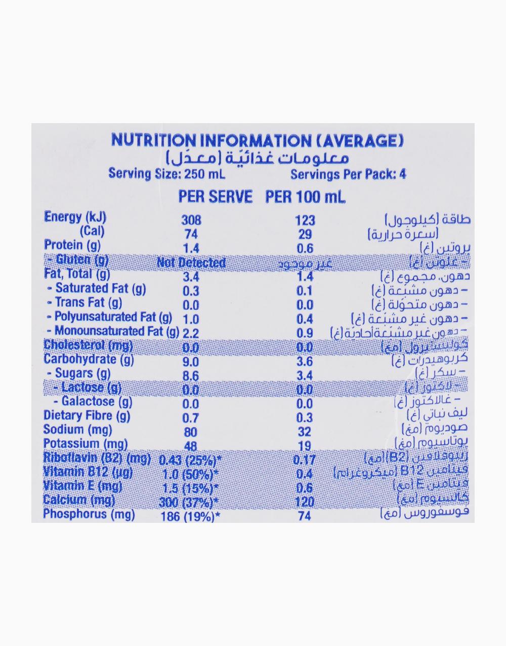 Almond Milk Original (1L) (Max 2 Pcs. Per Order) by So Good