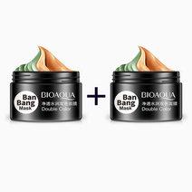 B1t1 bioaqua ban bang two color mud mask