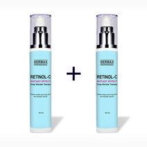 B1t1 dermax professional retinol c instant effect therapy