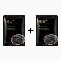 B1t1 images black rice mask