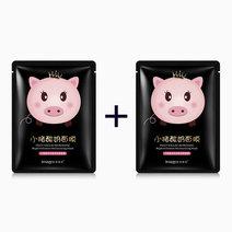 Pig Yogurt Black Mask (Buy 1, Take 1) by Images