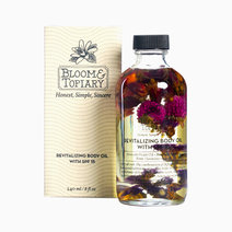 Bloom   topiary revitalizing body oil with spf 15