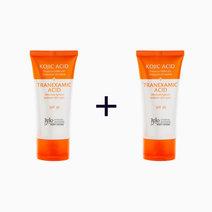 Belo Intensive Whitening Body Lotion (150ml) (Buy 1, Take 1) by Belo