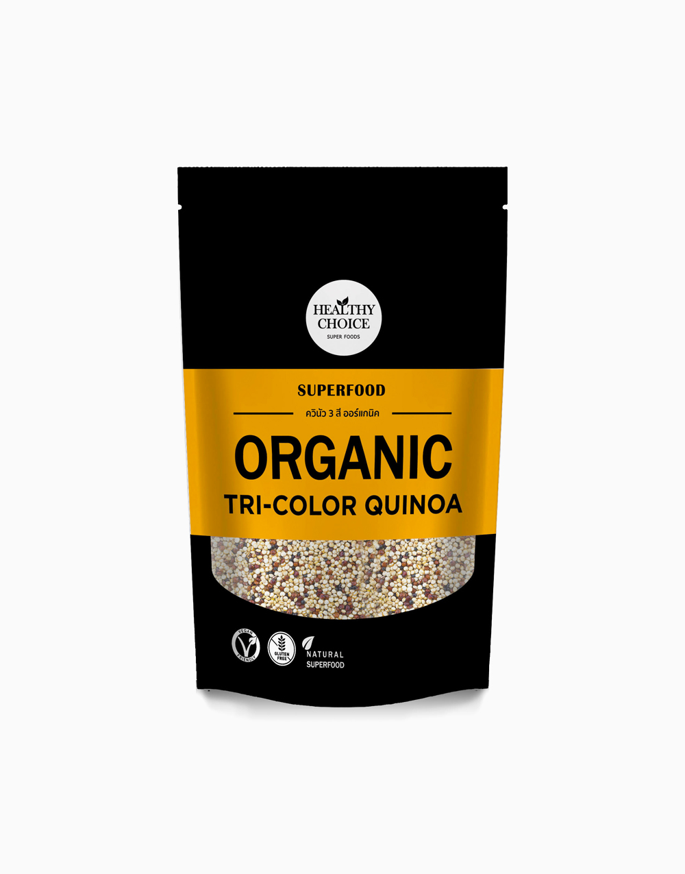Tri-Color Quinoa (300g) by Healthy Choice PH