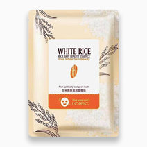 White Rice Face Mask by Rorec