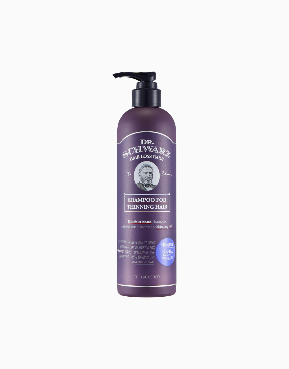 Dr. Schwarz Thinning Hair Shampoo by The Face Shop