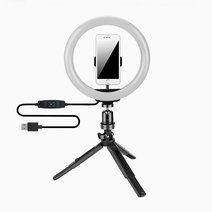 Pro studio led ring light with tripod stand and phone holder