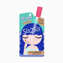 Sis2sis smooth fit cc cushion %285ml%29 103